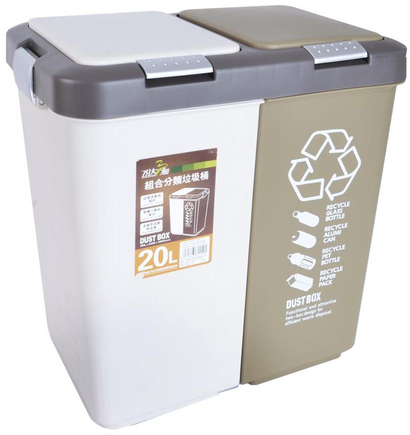 Odpadkový koš Orion duo Dust 20 l
